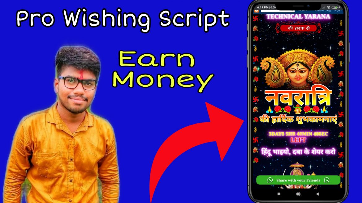 Navratri (PRO) Wishing Script 2020 | Earn Money Online From WhatsApp Viral Website 2020