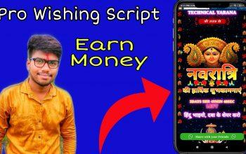 How to create navratri wishing script