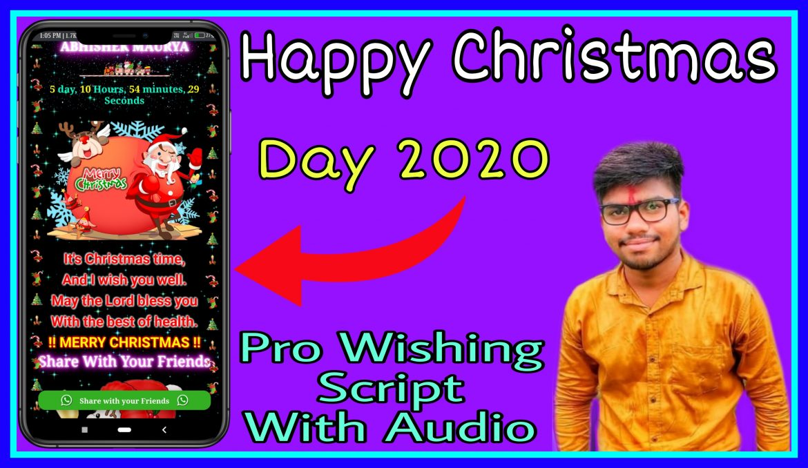 Happy Christmas (PRO) Wishing Script 2020 | Earn Money Online From WhatsApp Viral Website 2020
