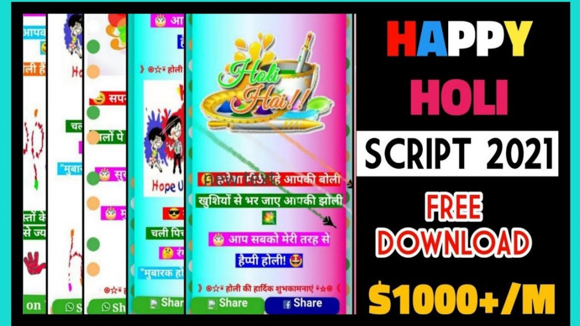 🔥Happy Holi Premium Wishing Script Kaise Banaye 🔥 | Holi Wishing Script For Blogger 2021 | Holi Wishes 2021 | Download Now Free